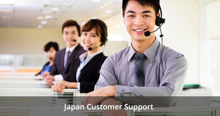 japan-support